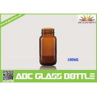 Quality Free Sample 100ML Custom Small Tablet Amber Glass  Bottle for sale