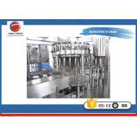 Buy High Speed Hot Fruit Juice Filling Machine 380V /220V 13kw 24000bph Customized at wholesale prices