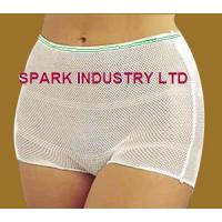 Quality Stretchable Disposable Maternity / Adult Incontinence Briefs For Women, Babies And Kid for sale