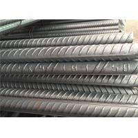 Buy cheap A400 Cutting 6.5mm Deformed Steel Bars with Low Carbon Material Custom Size from wholesalers