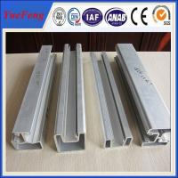 Quality Hot! aluminium tracks profile supplier, OEM shaped aluminum profiles curtain track for sale