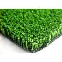 Quality Colorful Croquet Non Infill Artificial Grass man - made 10mm SGS Approved for sale
