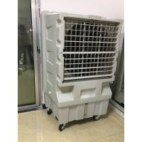 Quality 450W commercial  portable air cooler for sale