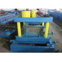 Quality 80mm - 300mm C Purlin Roll Forming Machine 7.5mx1.8mx1.4m Dimention for sale