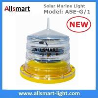 Quality 4NM Solar Marine Warning Lantern Light Beacons Signal Light Sea Buoy Lamp for Boat Aquaculture Ports & Harbors Offshore for sale