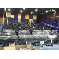 Quality Museum 5D Cinema Theater With 3D physical and Environmental Effects for sale