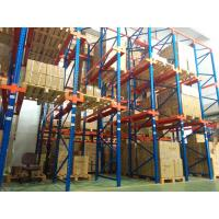 Buy Durable Powder Coating Metal Drive In Racking System For Steel Pallet 1200L at wholesale prices