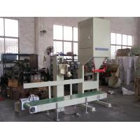 Quality High Speed Stainless Steel Granule Packing Machine For Fertilizer / PE for sale