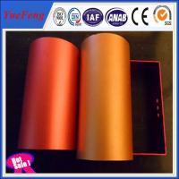 Buy colored anodized aluminum tubes manufacturer, aluminium profile CNC drilling at wholesale prices