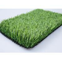 Quality Durable Pet Artificial Turf , Plastic Artificial Grass For Pets UV Resistance for sale