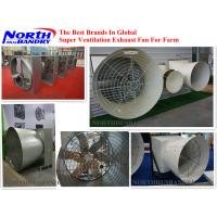 China Industrial Electrical Operated Exhaust Fan on sale