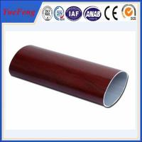 Quality Oval tube of aluminum extrusion, oval tubes extruded aluminum,7075 t6 Aluminium Alloy Tube for sale