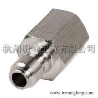 Quality quick coupler for sale