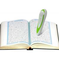 Quality Muslin Learning Tool Quran Reading Pen , High Sound digital quran pen for sale