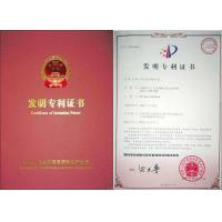 Green Forest Pulp Pack Co.,Ltd Certifications