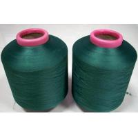 Buy 840d Polypropylene Colorful High Tenacity PP Multifilament Yarn for Knitting, Weaving, Embroidery at wholesale prices