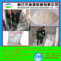 Buy Food grade Modified Waxy Corn Starch modified starch machine/modifed corn starch line at wholesale prices