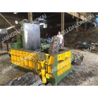 Buy 9.5 Tons Scrap Baler Machine For Leftover Metals / Copper / Aluminum Y81Q - 160 at wholesale prices