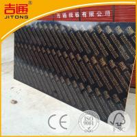 Quality 18mm Film Faced Concrete Formwork Plywood 4x8 Eucalyptus Plywood for sale