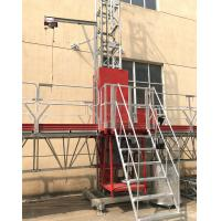 Buy Single Tower Mast Climbing Equipment Adjustable Height Work Platform For Building Construction at wholesale prices