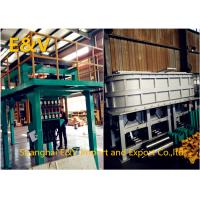 Quality 17mm 5000t Upward Continuous Casting Machine for bright and long oxygen - free copper rod for sale