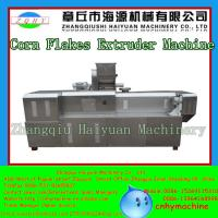 Buy Jinan 250-350kg/h High Quality Stainless Breakfast Cereal Extrusion Machinery at wholesale prices
