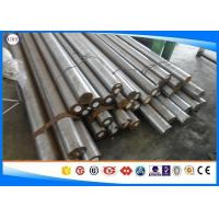 Quality Turned Cold Rolled Round Bar , Machined Carbon Steel Rod Cold Finished for sale