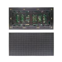 China Long Viewing Distance P4 Outdoor Led Module , RGB Led Video Display Panels on sale