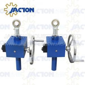 China SWL35 Worm Screw Jack Customized Screw jack for solar tracker electric screw jack Worm Gear Motorized Screw Jack on sale