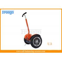 Quality 36V 12AH Power Battery Two Wheel Electric Scooter For Police Patrol And Leisure for sale