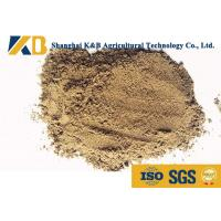 Buy Promote Animal Growth Poultry Feed Products With Fresh Fish Raw Material at wholesale prices