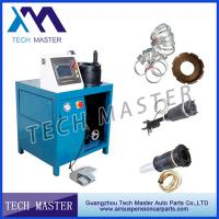 Quality OEM Air Suspension Hydraulic Hose Crimping Machine for Mercedes W164 Air Shock for sale