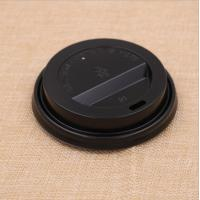 plastic lid ps    ,design PS plastic lid,plastic takeaway coffee cup lid water cup lid for sale