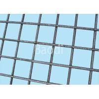 Buy cheap Floor Building Concrete Welded Wire Mesh, Rough Edge Heavy Gauge Wire Mesh Panels from wholesalers