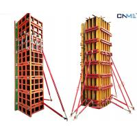 Quality Easy Handling Wall Formwork System Push Pull Props Quick Length Adjustment for sale
