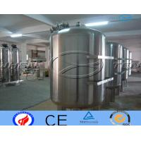 Quality Concrete Drinking 1000 Litre Water Tank Domestic Water Tanks  904L for sale