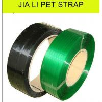 Buy PET strapping band at wholesale prices