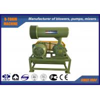Quality 10m3/min Three Lobe Roots Blower , Low Pressure Rotary Air Blowers for sale