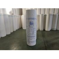 Quality Underlay Outdoor Waterproofing Membrane Polyethylene Sheet Light Breathable for sale