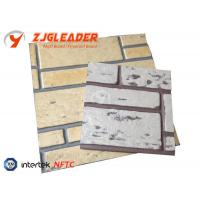 China Long-life Heat presservation Waterlight exterior wall panels on sale