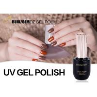 Buy 10ml 15ml 30ml UV LED Gel Nail Polish For Uv Light Eco Friendly Sample Provided at wholesale prices