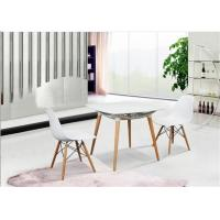 Quality Elegant Simplicity EAMES Plastic Chair , PP White Charles EAMES Dining Chair for sale
