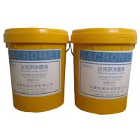 China Cr6+ ≥25g/L Anti Corrosive Paint For Structural Steel 1.30±0.05 Specific Gravity on sale