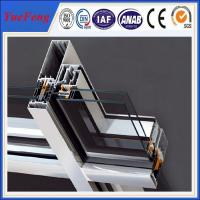 Quality quality aluminium profile powder coated, curtain wall aluminium profile for buildings for sale