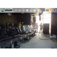 Buy 18 Persons 5D Movie Theater With Special Effect System 3DOF Pneumatic Motion at wholesale prices