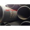 PN-EN 10217-4 P265NL ERW Steel Pipe Non Alloy Steel Low Temperature Properties for sale