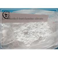 Quality AMP Citrate Fat Loss Hormones 1,3- dimethyl - butylamine Citrate DMBA 318-98-9 for sale