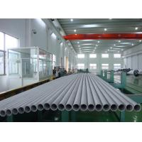 china ASTM A688 Welded Austenitic Stainless Steel Feedwarter Heater Tubes for sale