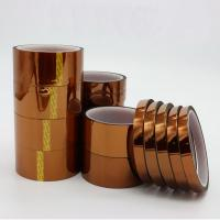 Heat Resistant Polyimide Tape High Temperature Insulation Adhesive Tape for Electronic products for sale