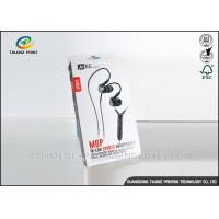 Quality Simple Design Electronics Packaging Boxes With Printed Customized Logo For Headset for sale